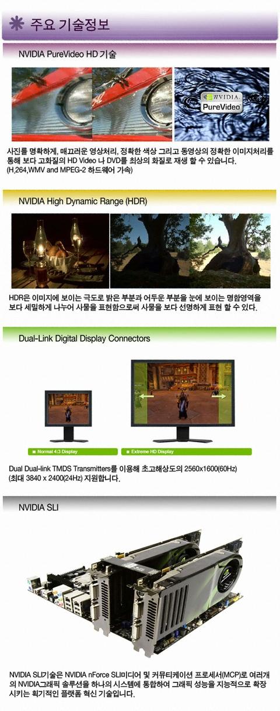 쿼드로 FX5600 그래픽카드 팝니다 - CGlink 팝니다 : 1199338499_6.jpg