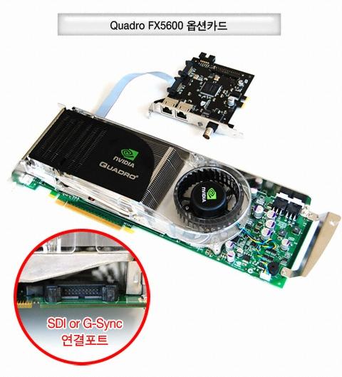 쿼드로 FX5600 그래픽카드 팝니다 - CGlink 팝니다 : 1199338499_7.jpg