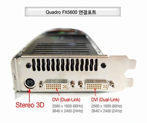 쿼드로 FX5600 그래픽카드 팝니다 - CGlink 팝니다 : 1199338499_8.jpg