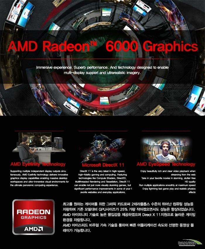 VTX3D AMD RADEON HD 6770 H DDR5 1G - 11STREET