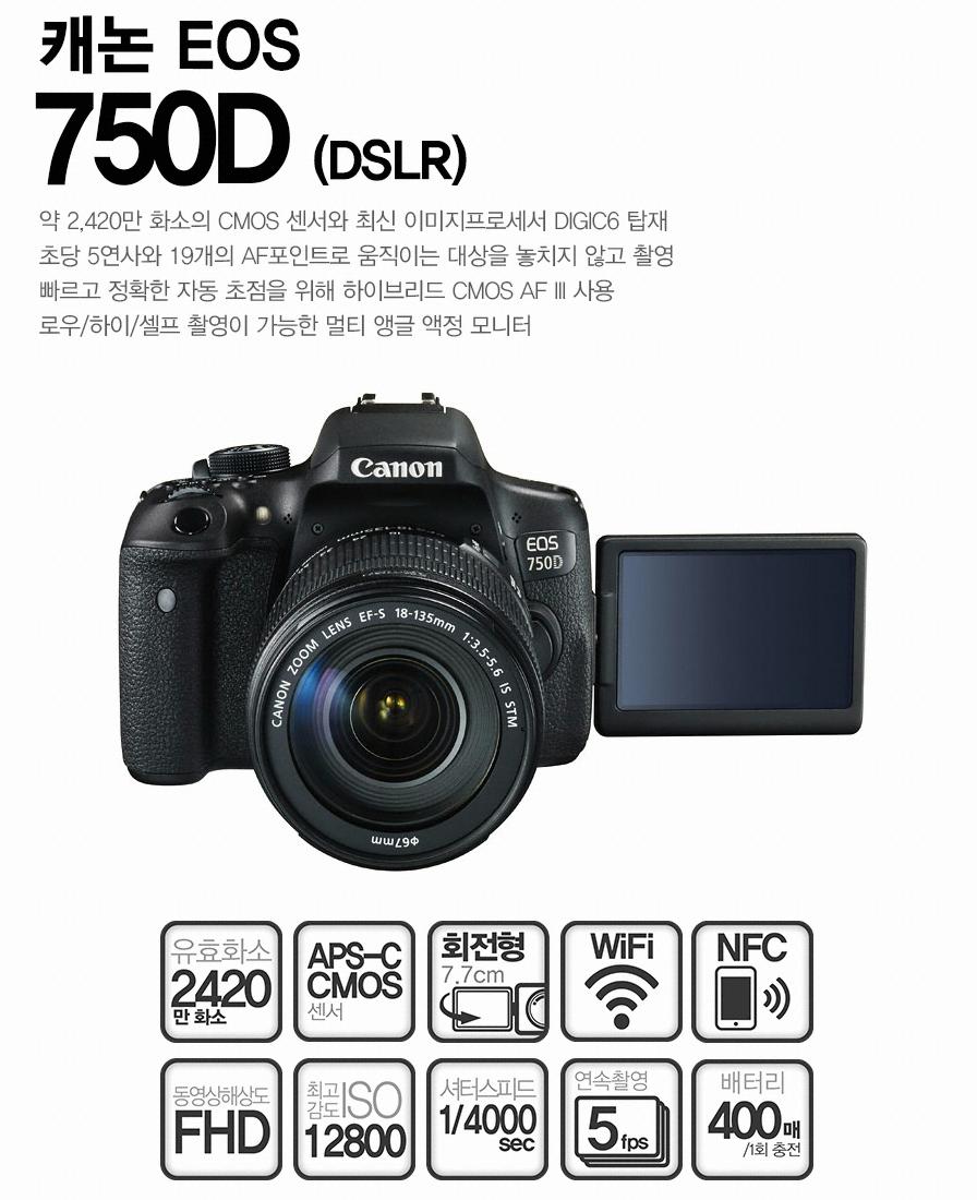 디지털 카메라 상품정보